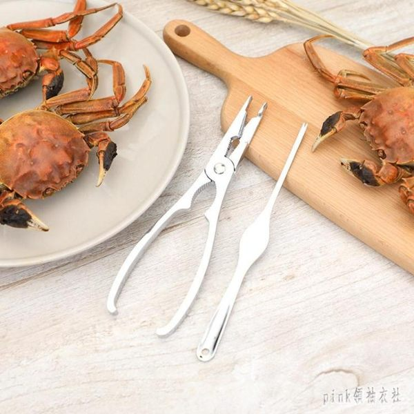吃蟹工具套裝剝螃蟹鉗夾子大閘蟹鉗子拆蟹 吃螃蟹工具蟹神器