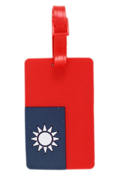 【卡漫城】 國旗 行李吊牌 中華民國 台灣 Flag 名牌套 行李箱 書包 識別 姓名 掛牌 吊飾 紀念品