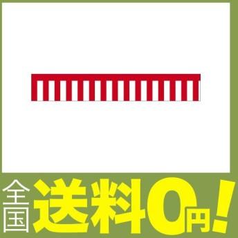 タカ印 ポップ用品 40-7500 ラウンドシート 紅白幕