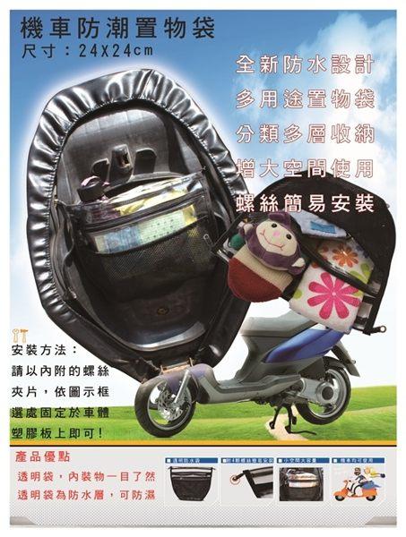 ★全新防水設計,多用途機車行李箱置物袋n★分類多層收納,增大空間使用