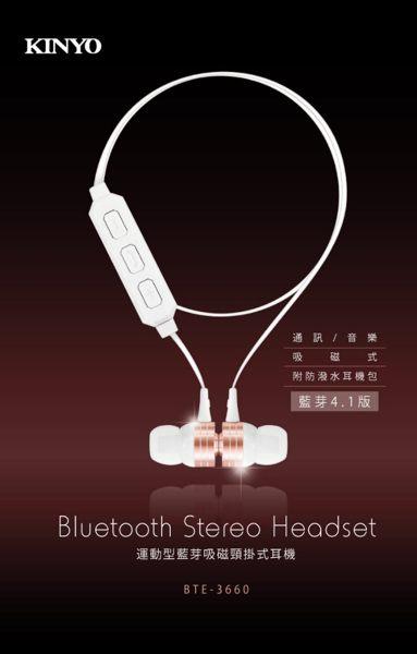 ■ 金屬機身打造 n■ 無線藍牙功能 n■ 免持通話 n■ 防掉磁吸設計 n■ 附耳機包
