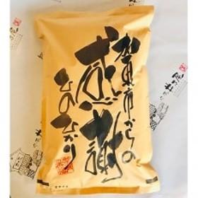 加東市のうまい米「ひのひかり」5kg