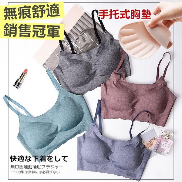 [細版]肩帶可調整n[寬版]肩帶不可調整n材質:n82% nylonn18% fibern產地:中國