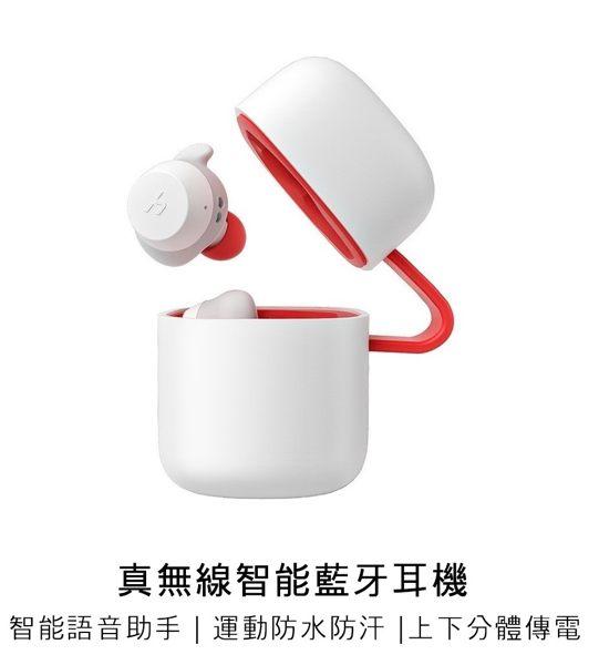 官方正品 HAVIT G1 高階藍芽5.0 運動無線耳機 藍芽耳機 / 藍牙耳機 / bluetooth 耳機