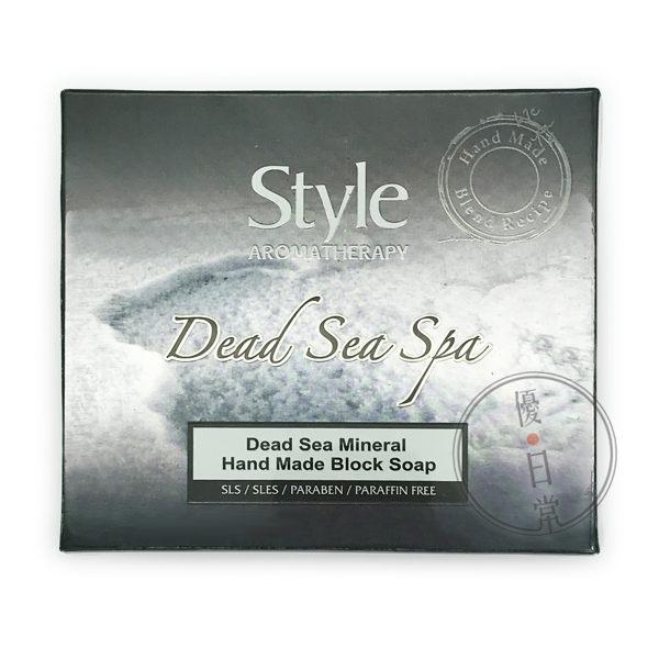 Style 以色列死海能量奇蹟皂(120g)【優.日常】
