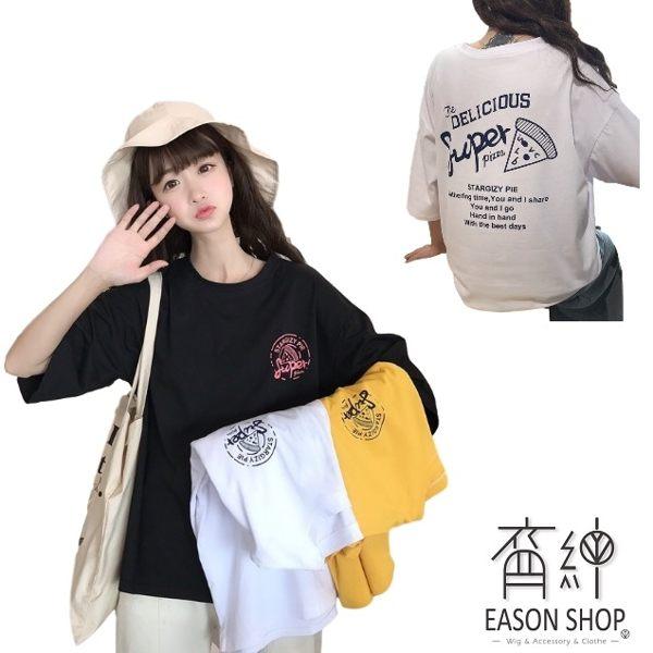 EASON SHOP(GW2408)實拍原宿風簡約字母印花薄款圓領短袖T恤女上衣服落肩寬鬆素色棉T恤內搭衫閨蜜裝
