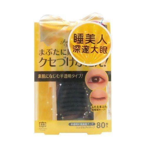 日本AB雙眼皮睡眠記憶貼80入 雙眼皮貼 Kevin老師推薦【七三七香水精品坊】