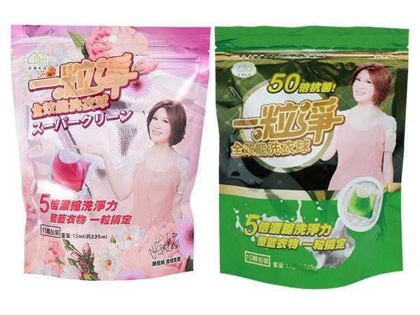 一粒淨~全效洗衣球膠囊(15顆) 經典香氛/除臭抗菌 兩款可選【D021050】