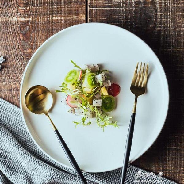 餐盤北歐餐具牛排盤子西餐盤家用菜盤創意歐式圓形白色陶瓷餐盤沙拉盤 伊莎公主