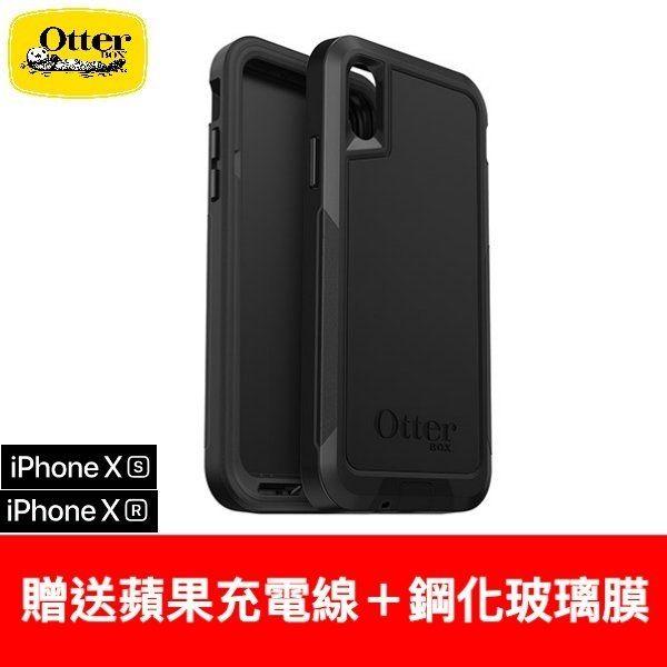 OtterBox iPhone Xs Max Xr Pursuit 探索者系列 防摔 防震 防塵 保護殼 台灣公司貨保固