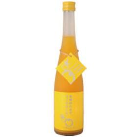 【リキュール】篠崎 ゆず梅酒 ゆず、はじめました。 梅酒・リキュール・洋酒