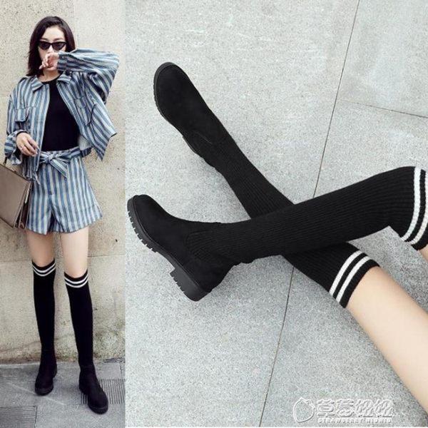 3cm平低跟過膝長筒靴黑色條紋毛線針織襪子靴套筒彈力靴高筒女靴 草莓妞妞