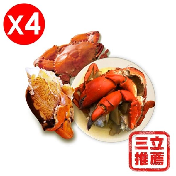 【微晶冷凍】野生鮮凍沙公蟹(超值組)-電電購