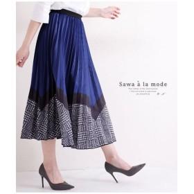 サワアラモード 千鳥チェック模様切り替えのプリーツスカート レディース ネイビー F 【Sawa a la mode】