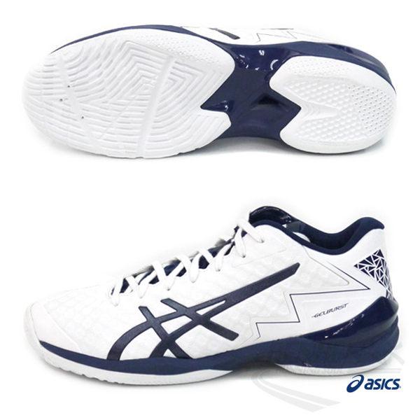 ASICS亞瑟士 男藍球鞋 (白) GELBURST 21 Z 穩定性.透氣 TBF338-0150【 胖媛的店 】