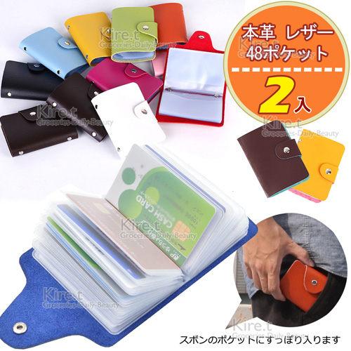 【超值2入】kiret 日韓皮質卡包-卡片夾 多色隨機