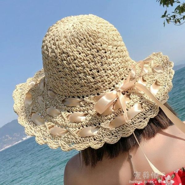 沙灘帽-遮陽帽子女夏小清新沙灘帽海邊防曬太陽帽韓版百搭波西米亞涼草帽 完美情人精品館