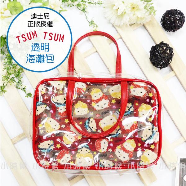 ☆小時候創意屋☆ 迪士尼 正版授權 公主們 TSUM TSUM 透明 海灘包 防水 泳衣 收納包 手提包