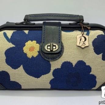 革と布のダレスバッグ「ショコラ」 ゴブラン織り生地