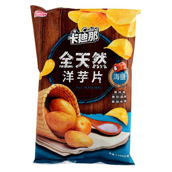 卡迪那全天然洋芋片-海鹽82g*3包【合迷雅超級好物】