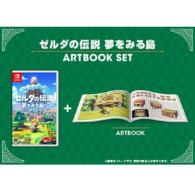 任天堂ゼルダの伝説 夢をみる島 ARTBOOK SET【Switch】HACRAR3NA