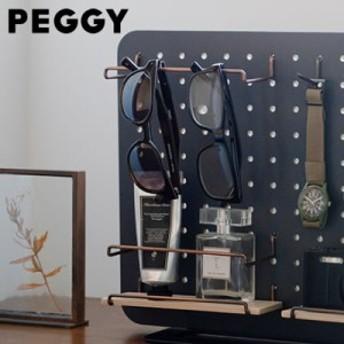キングジム 卓上収納ボード PEGGY(ペギー) ミニシェルフ PGP04