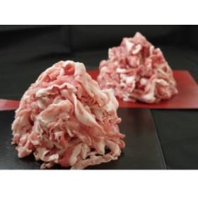 長崎県産豚肉切り落とし1㎏