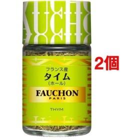 フォション タイム ホール ( 7g2個セット )/ FAUCHON(フォション)