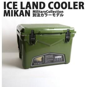 ICELANDCOOLER × MIKAN ミカン MIKAN × ICELANDCOOLER MilitaryCollection別注カラーモデル オリーブ 35QT