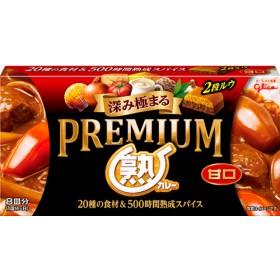 グリコ プレミアム熟カレー 甘口 (160g)