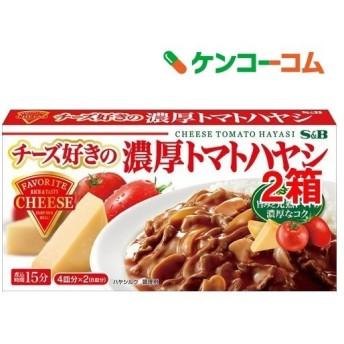 S&B チーズ好きの濃厚トマトハヤシ ( 165g2箱セット )/ S&B(エスビー)