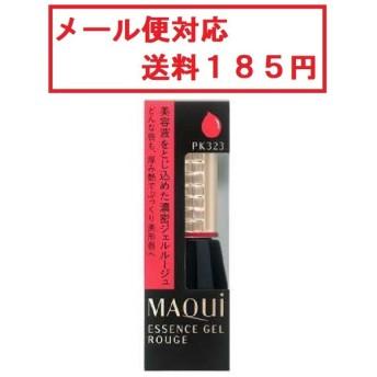 資生堂 マキアージュ エッセンスジェルルージュ PK323 メール便対応 送料185円