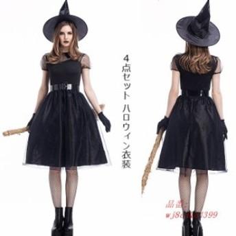ハロウィン衣装 レディース コスプレ イベント ワンピース 魔女 パーティー 変装 コスチューム 仮装 魔法使い