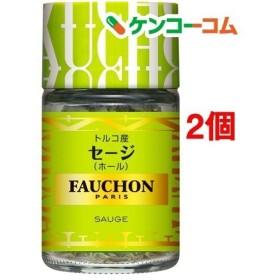 フォション セージ ホール ( 3g2個セット )/ FAUCHON(フォション)