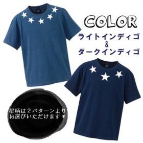 父の日にも★星柄は2パターン☆インディゴカラーTシャツ★夫婦やカップルお揃いコーデ☆S XLサイズ★