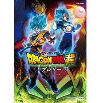 DVD ドラゴンボール超 ブロリー 【DVD】 DSTD20217