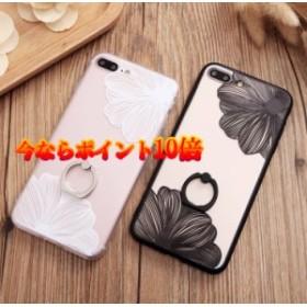スマホケース iphone8 ケース  花模様 スタンド リング付き iphone8 Plus iphone7 iphone7 Plus iphone6 iphone6 plus ケース