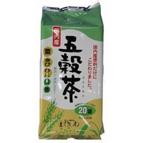 ひしわ 国産五穀茶TB 200g(20袋)