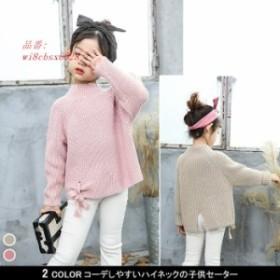 セーター 子供服 女の子 ドルマンスリーブ プルオーバー ハイネック リボン付き 純色 ニットトップス カジュアル 伸縮性 秋新作 長袖
