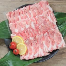 長崎県産豚ロースしゃぶしゃぶ用800g