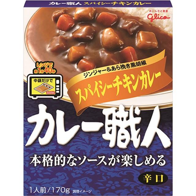 カレー職人 スパイシーチキンカレー 辛口 (170g)
