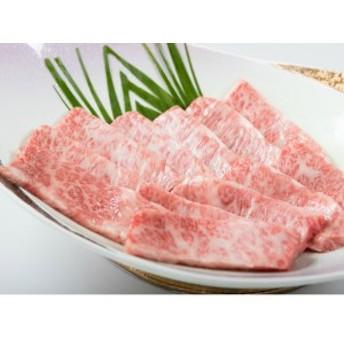 松浦食肉組合厳選A4ランク以上 極上!長崎和牛肩ロース焼肉用500g