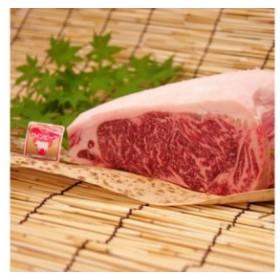 【新】甲州ワインビーフ熟成肉横綱セット(リブロースブロック 2kg・サーロインブロック 2kg)