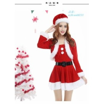 3点セット サンタコスプレ サンタコス サンタクロース パーティー コスチューム セット レディース 仮装 帽子 衣装 クリスマス キャミワ