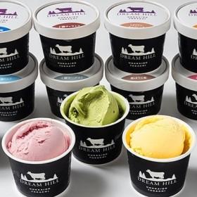 ドリームヒル よくばりアイスクリームセット