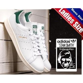 【アディダス スタンスミス】adidas STAN SMITH ftwwht/ftwwht/cgreen【レディース スニーカー ホワイト グリーン レザー シューズ】STAN SMITH