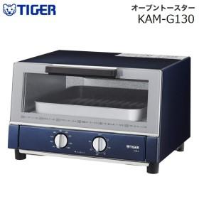 タイガー魔法瓶(TIGER) オーブントースター ハイパワー1300W ネイビー色 KAM-G130-AN