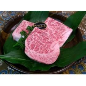 松浦食肉組合厳選A4ランク以上長崎和牛ロースステーキ200g×3枚(ステーキソース付)