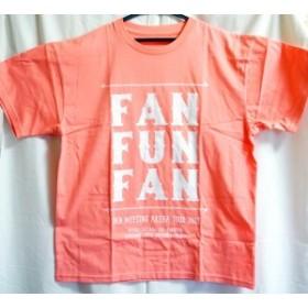 AAA Party会員限定 末吉秀太 桃 Tシャツ フリーサイズ FAN FUN FAN ファンミーティングARENA TOUR 2019 FFF ファングッズ