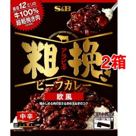 S&B 粗挽きビーフカレー 欧風 中辛 (150g2箱セット)